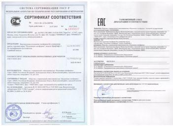 Сертификаты и технические свидетельства на Алюкобонд